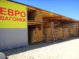 Сдам светлые уютные офисы Бесплатные объявления Новосибирска